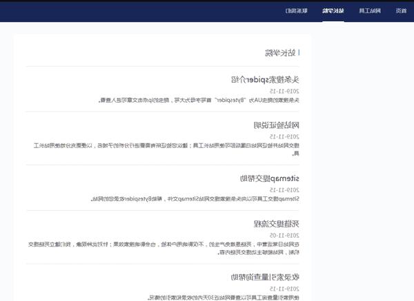 Plafond pinel défiscalisation –  en ligne – accompagnement