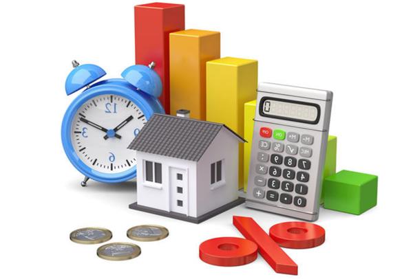 rachat de credit rapide